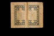 از ابدی بودن احکام قرآن تا احکام اجرای قوانین